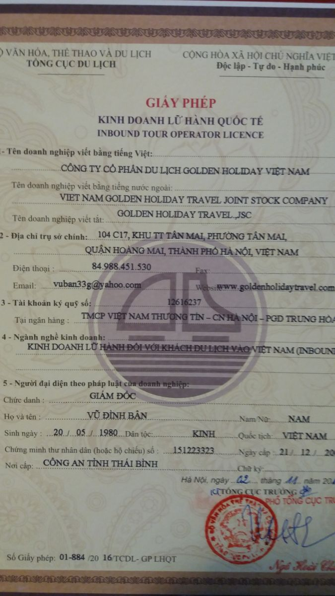 International Tour Operator License