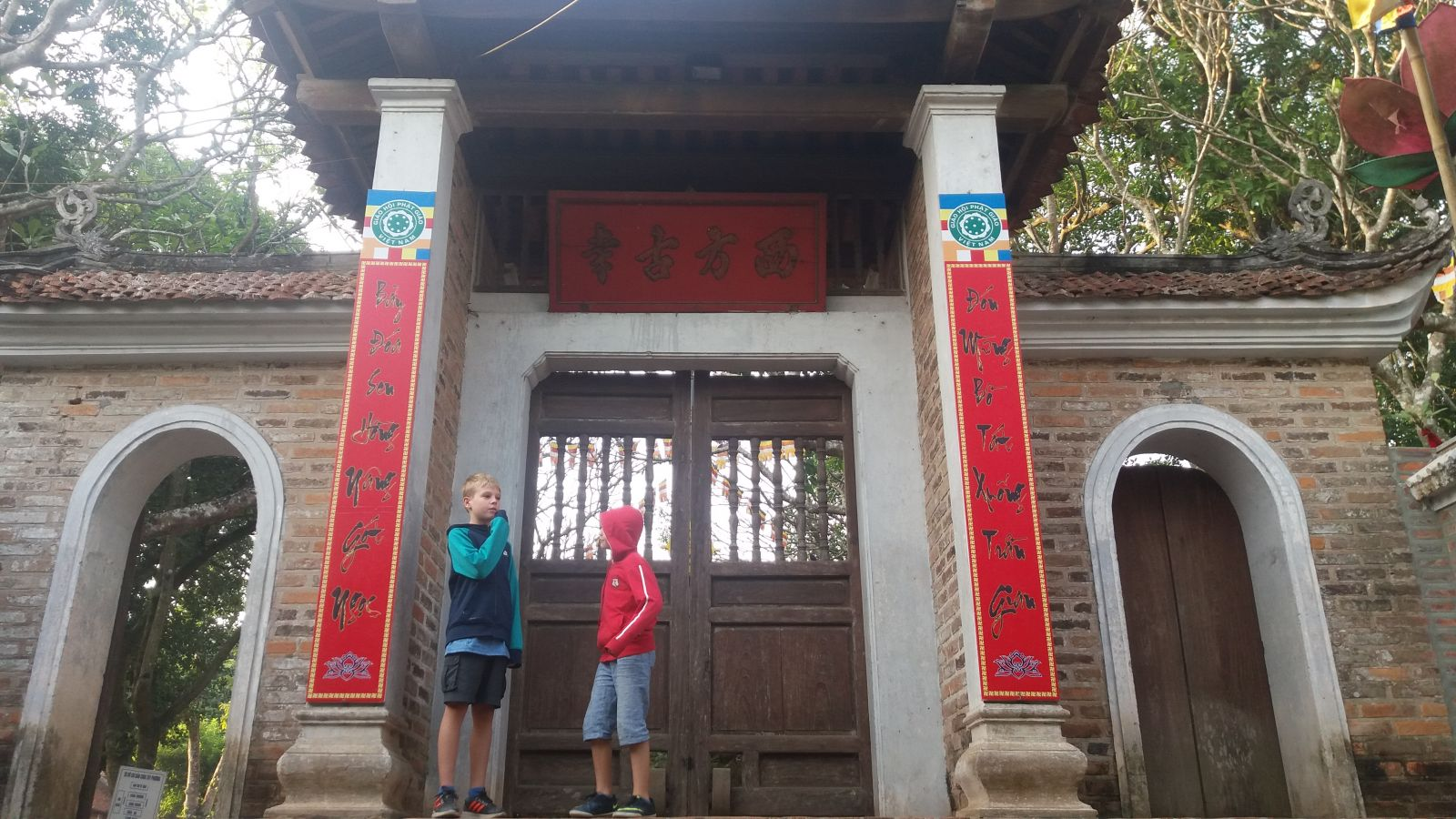 Temple gate in Duong Lam