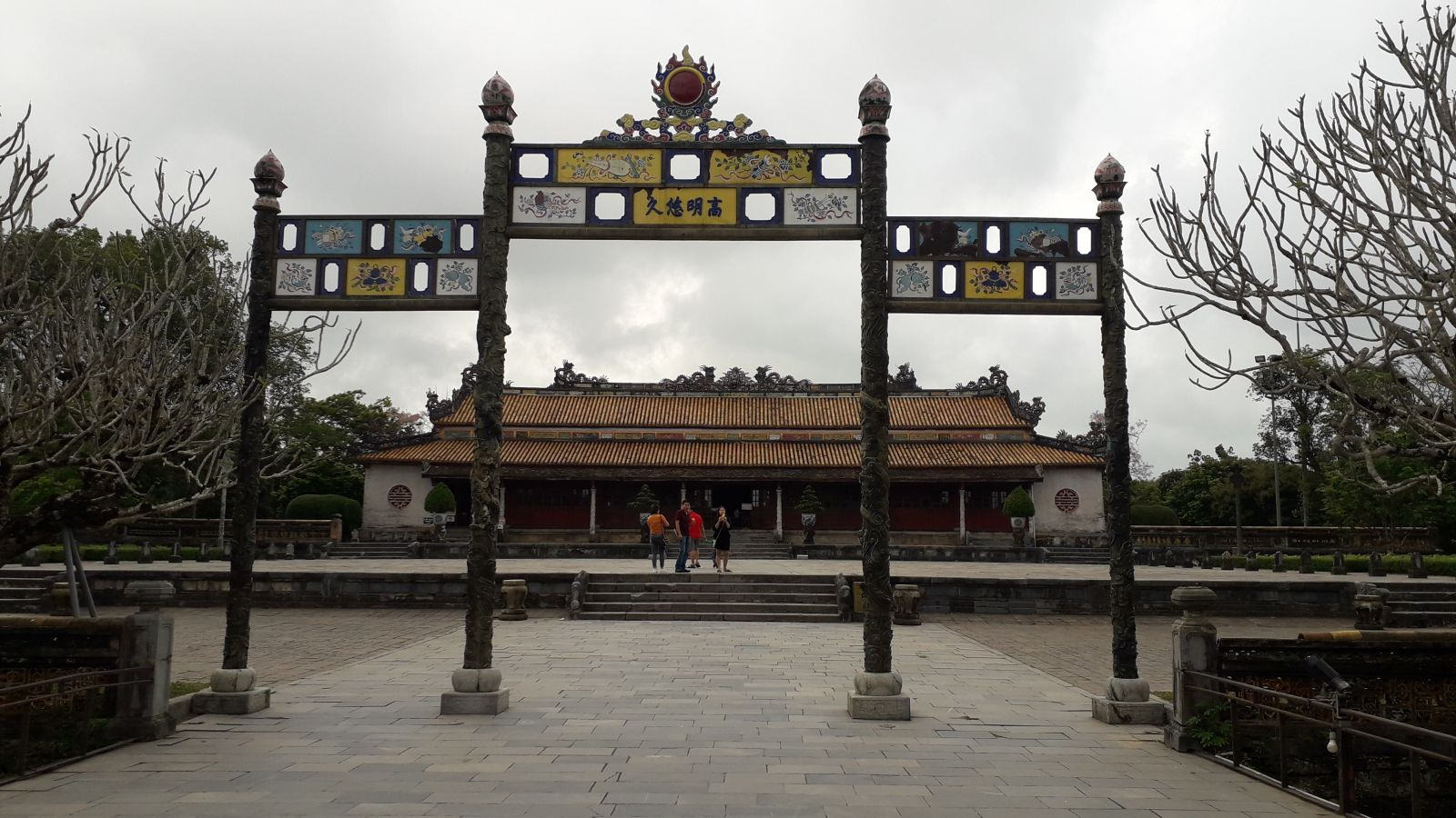 Hue royal palaces